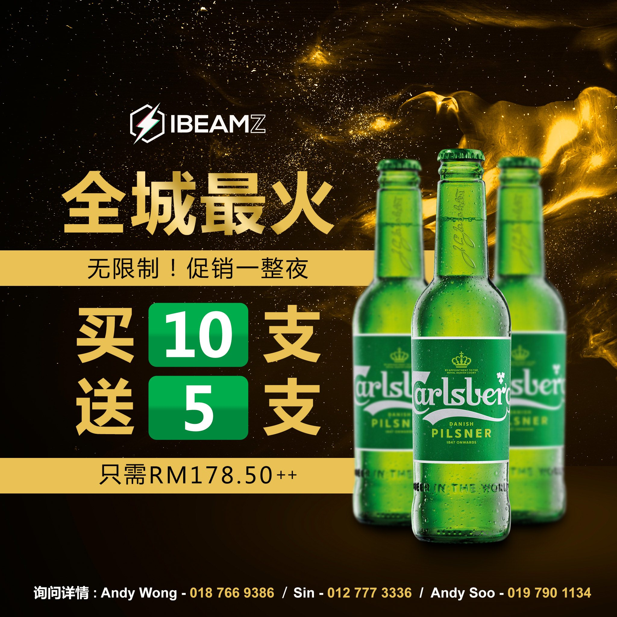 Carlsberg Promotion