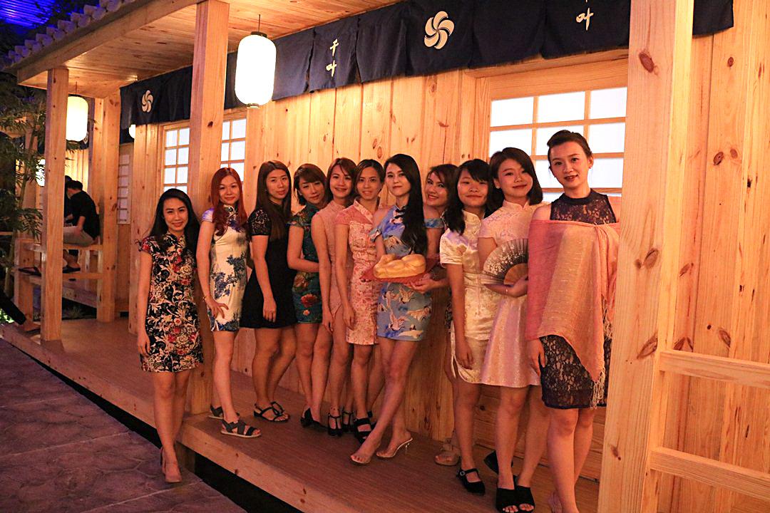 Niwa Japanese Steamboat