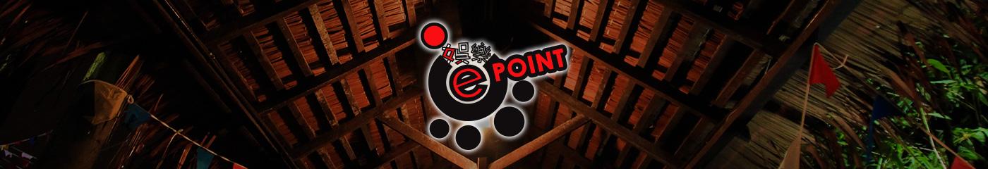 epoint Bar & Bistro