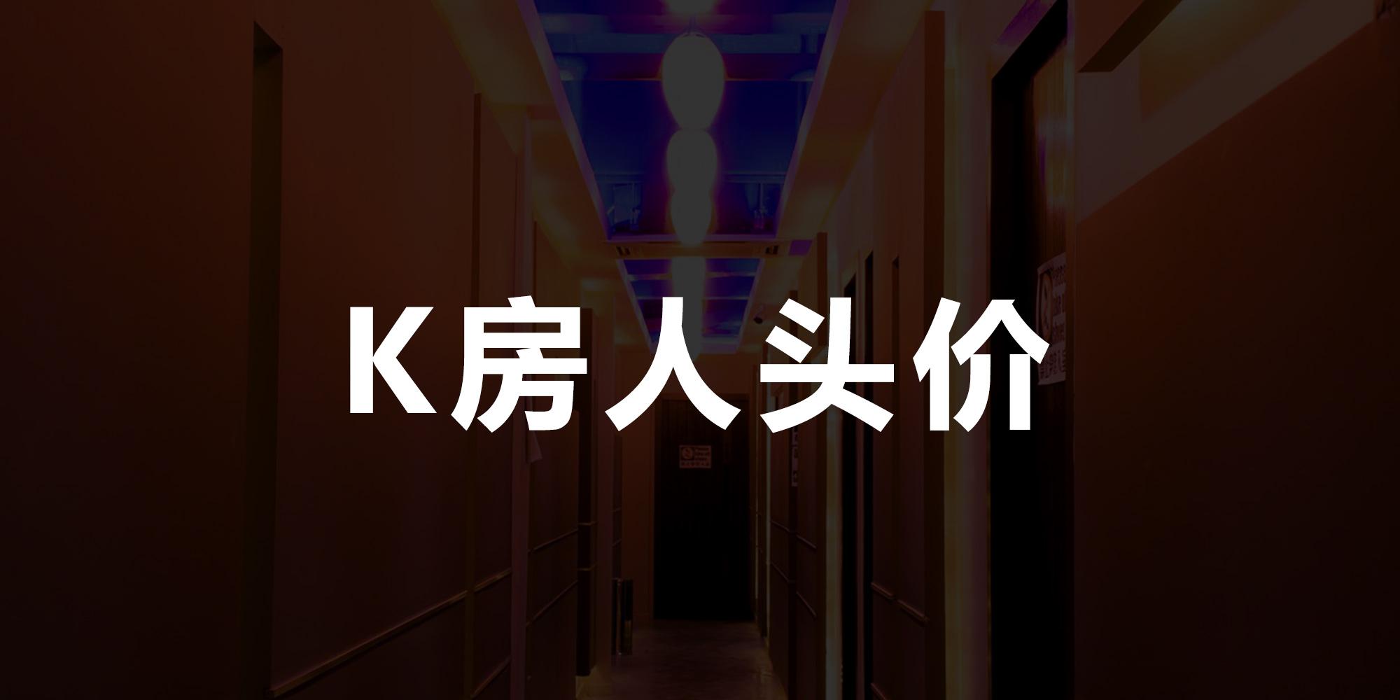 Play Karaoke