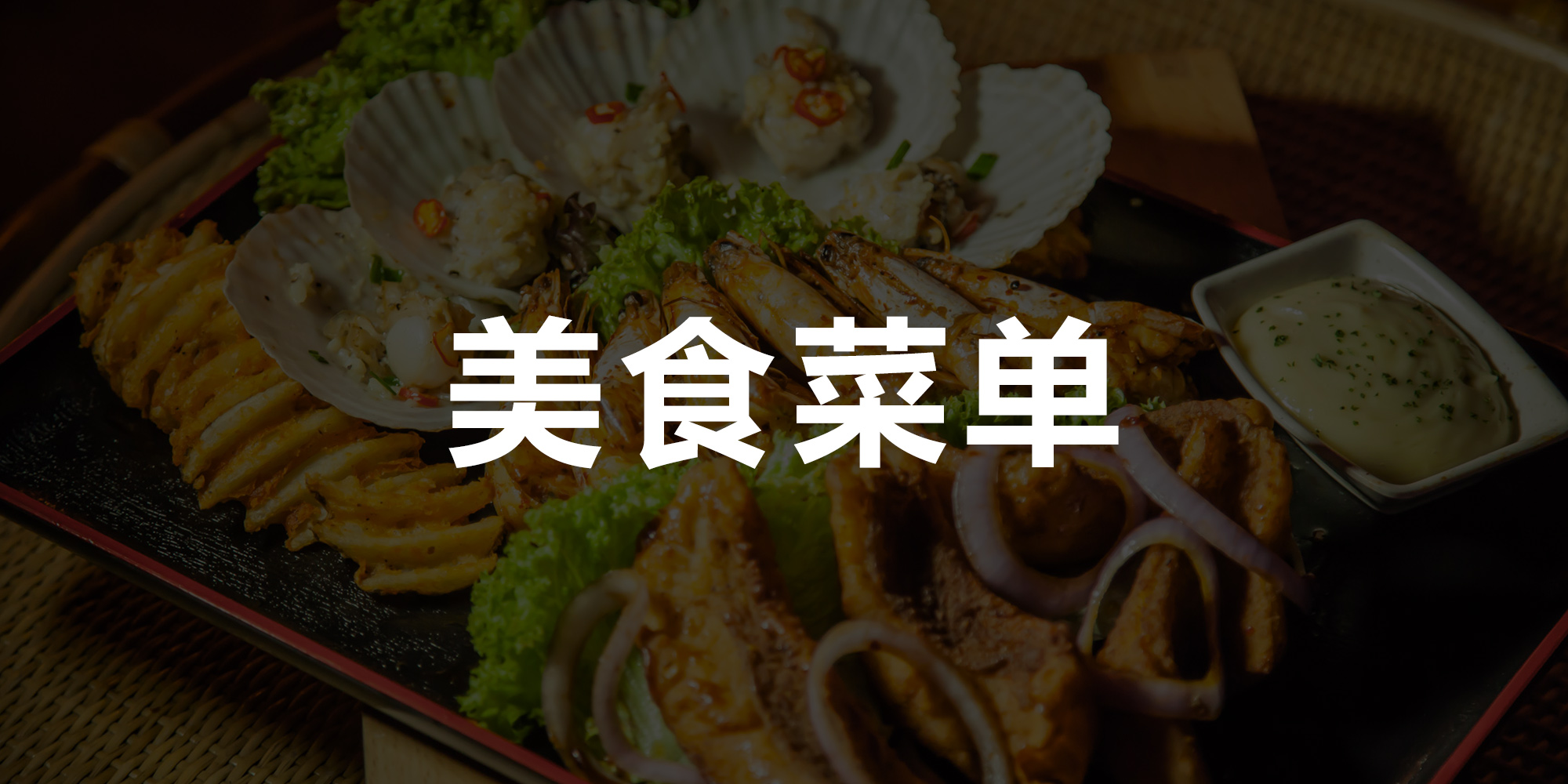 Niwa Japanese Karaoke